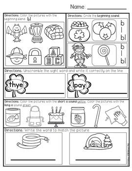 March Morning Work For Kindergarten The Printable Princess - Download Kindergarten February Morning Worksheets Gif